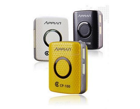 lokator-appian-gps-tracker-cp-100-cerny