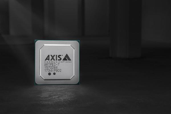 AXIS ARTPEC 7_lo